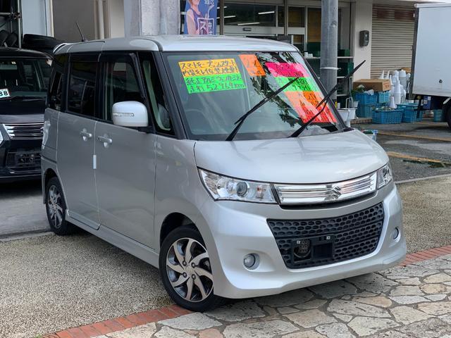 沖縄県の中古車ならパレットSW XS ナビ 地デジTV USB バックカメラ 本土無事故車