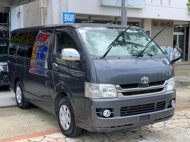 沖縄県の中古車ならハイエースバン ロングスーパーGL ナビ TV バックカメラ ブルートゥース