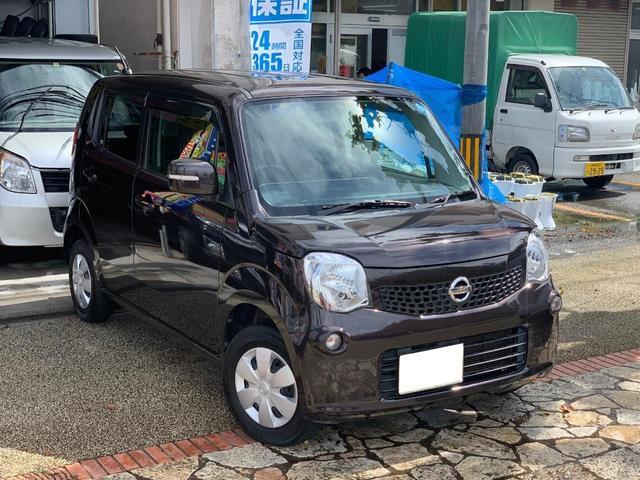 沖縄県の中古車ならモコ X プッシュスタート 純正ナビ 地デジTV 本土無事故車