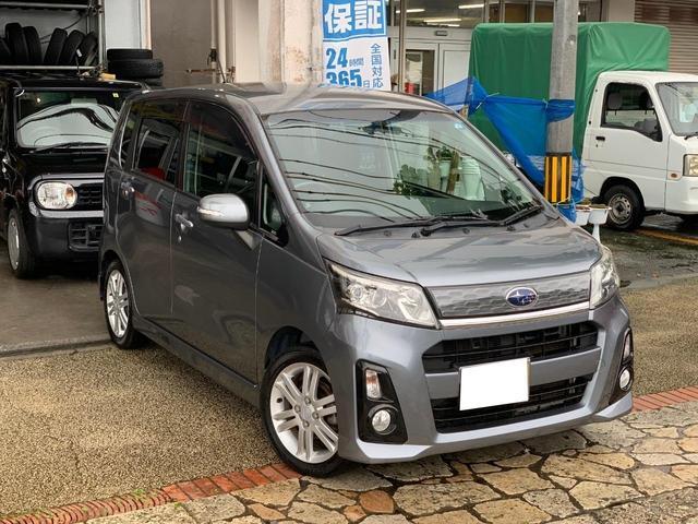沖縄県の中古車ならステラ カスタムRS ナビ TV USB バックカメラ 本土中古車