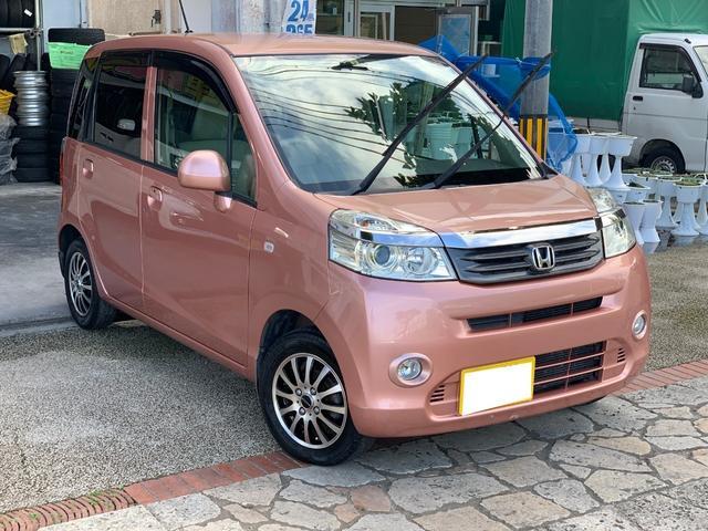 沖縄県の中古車ならライフ Gスマートプラス ナビTV USBバックカメラ 本土無事故車