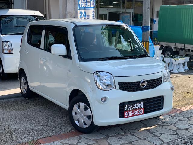 沖縄の中古車 日産 モコ 車両価格 29万円 リ済込 2012(平成24)年 9.4万km パールホワイト