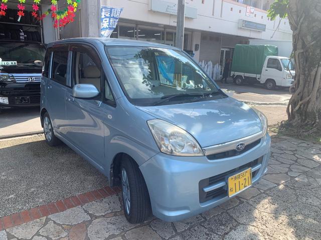 「スバル」「ステラ」「コンパクトカー」「沖縄県」の中古車