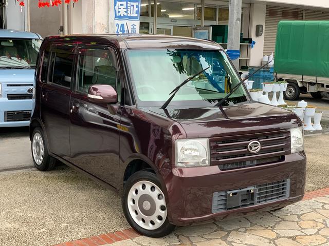 沖縄県の中古車ならムーヴコンテ X +Sスマートキー ナビ DVD バックカメラ 本土無事故