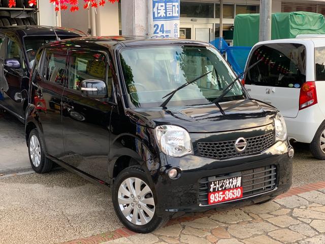 沖縄県の中古車ならモコ X ナビ TV ブルートゥース バックカメラ 本土中古車