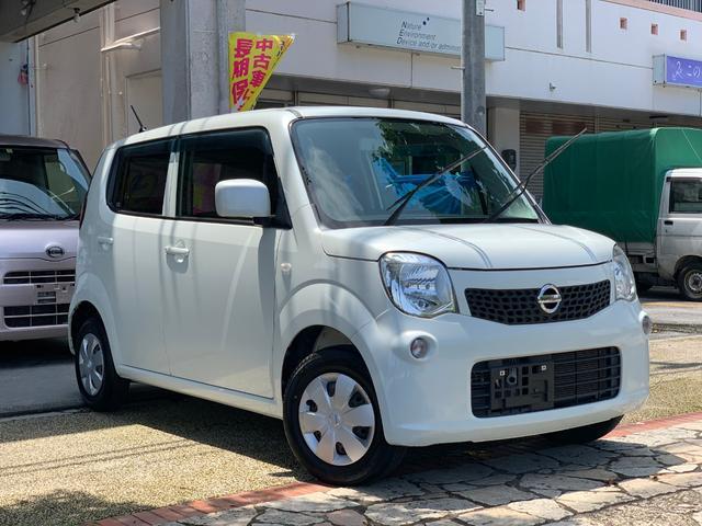 沖縄の中古車 日産 モコ 車両価格 49万円 リ済込 2013(平成25)年 5.7万km パールホワイト