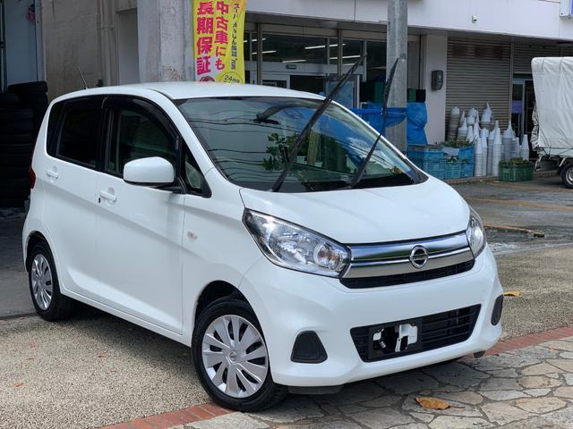 沖縄県の中古車ならデイズ J ナビ TV ブルートゥース バックカメラ 本土無事故車