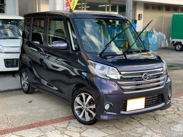 沖縄県の中古車ならデイズルークス ハイウェイスターXGパッケージ 両側電動スライド 本土中古車