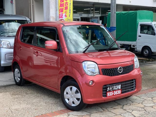 沖縄の中古車 日産 モコ 車両価格 49万円 リ済込 2013(平成25)年 3.6万km ピンク