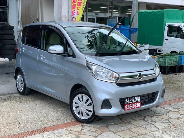日産 X ナビ TV ブルートゥース 全方位カメラ 本土中古車