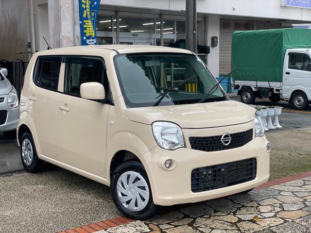 沖縄県中頭郡北中城村の中古車ならモコ S アイドリングストップ スマートキー プッシュスタート ナビ Bluetooth機能 バックカメラ 本土無事故車