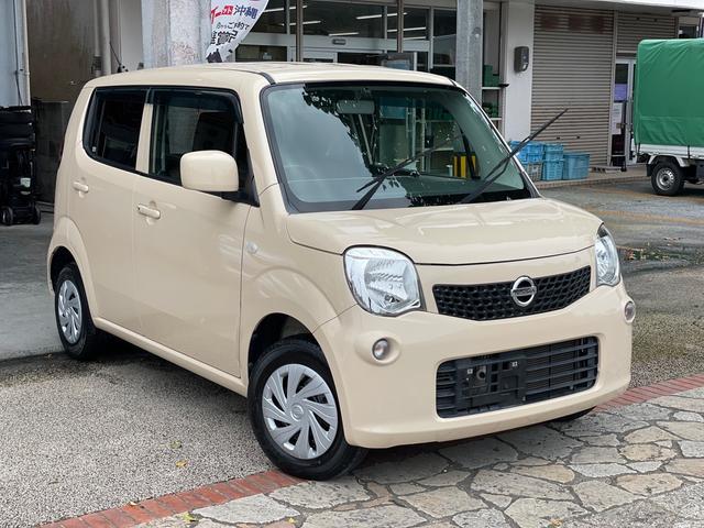 沖縄県の中古車ならモコ S スマートキー プッシュスタート ナビ 地デジTV Bluetooth機能 バックカメラ 本土中古車