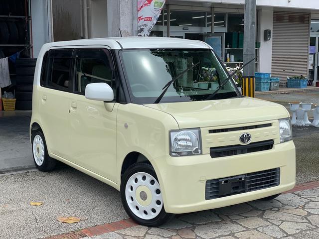 沖縄県の中古車ならピクシススペース L アイドリングストップ ナビ フルセグTV Bluetooth機能 バックカメラ ETC ドライブレコーダー 本土無事故車