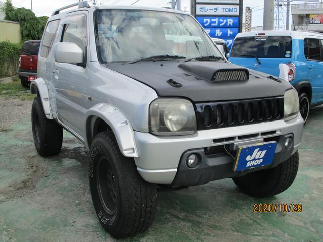 沖縄県の中古車ならAZオフロード XC