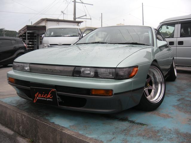 沖縄の中古車 日産 シルビア 車両価格 189万円 リ済込 1989(平成1)年 13.2万km グリーンII