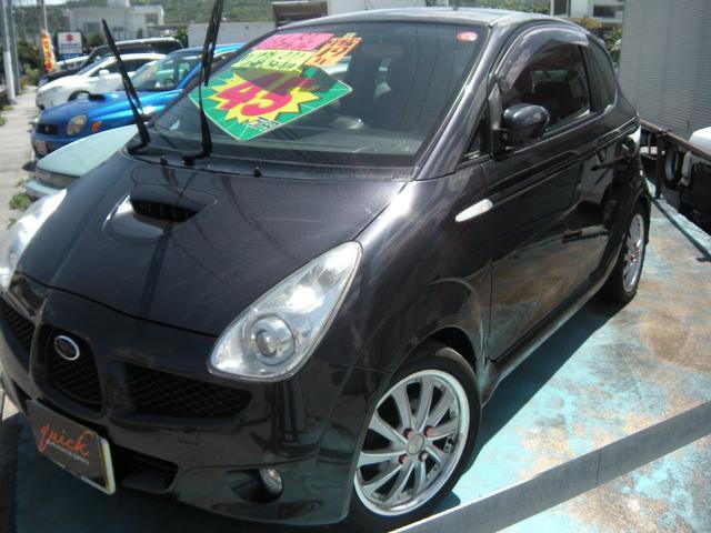 沖縄県の中古車ならR1 S