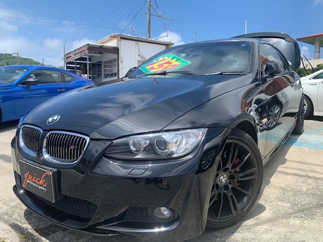 沖縄の中古車 BMW 3シリーズ 車両価格 159万円 リ済別 2008(平成20)年 5.9万km ブラックM