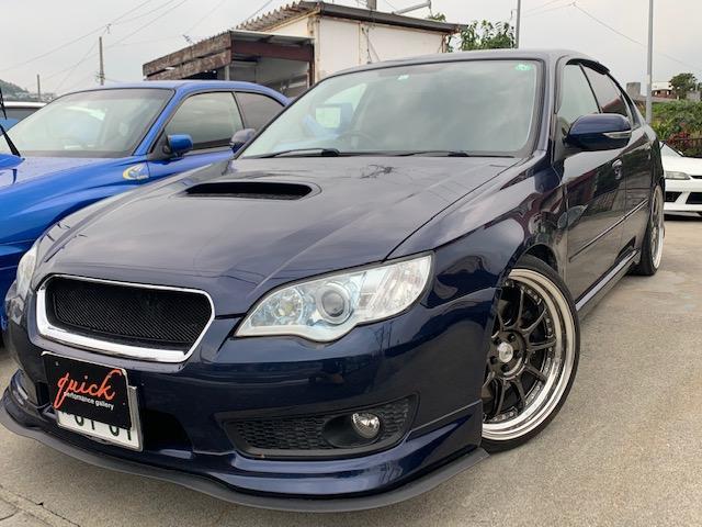 沖縄県の中古車ならレガシィB4 2.0GTスペックB