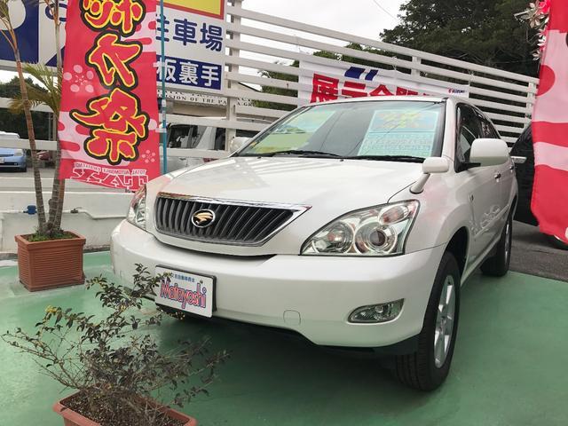 沖縄の中古車 トヨタ ハリアー 車両価格 69万円 リ済込 2009(平成21)年 9.7万km パール