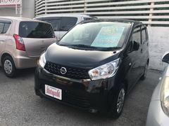 沖縄の中古車 日産 デイズ 車両価格 64万円 リ済込 平成25年 6.2万K ブラックP