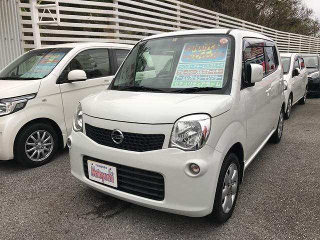 沖縄の中古車 日産 モコ 車両価格 63万円 リ済込 平成24年 6.9万km パール