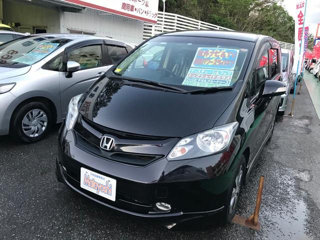 沖縄の中古車 ホンダ フリード 車両価格 88万円 リ済込 平成22年 7.4万km ブラック