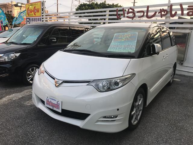 沖縄県の中古車ならエスティマ 2.4アエラス Gエディション HDDナビTV