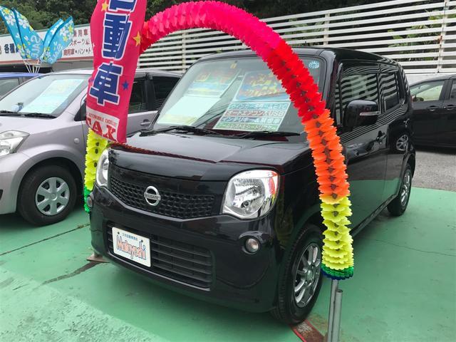 沖縄の中古車 日産 モコ 車両価格 65万円 リ済込 2013(平成25)年 7.4万km ブルーイッシュブラックP