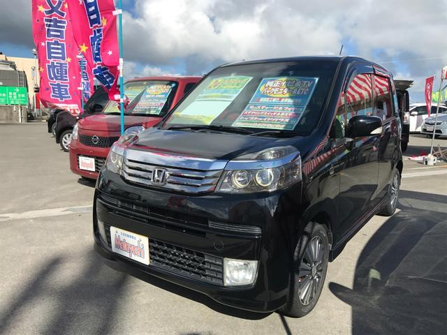 沖縄の中古車 ホンダ ライフ 車両価格 65万円 リ済込 2012(平成24)年 7.4万km ブラック