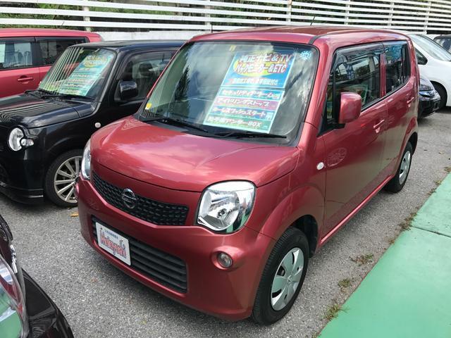 沖縄の中古車 日産 モコ 車両価格 53万円 リ済込 2012(平成24)年 7.1万km モコベリーPM