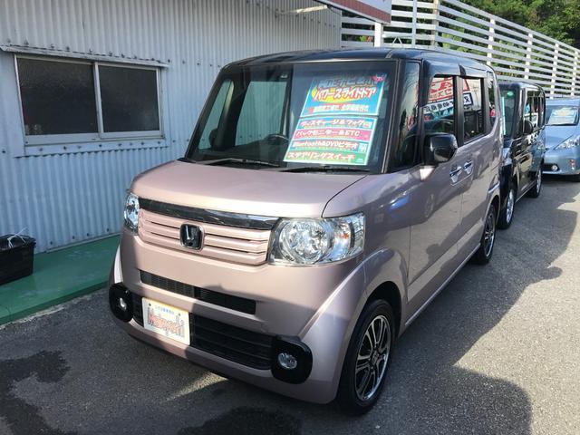 沖縄県の中古車ならN-BOX G・Lパッケージ 純正ナビTV ブルートゥース