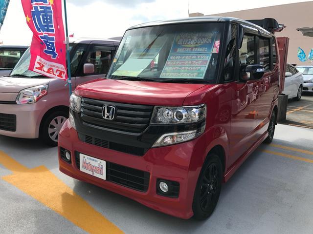 ホンダ N-BOX+カスタム G・ターボAパッケージ 社外ナビTV