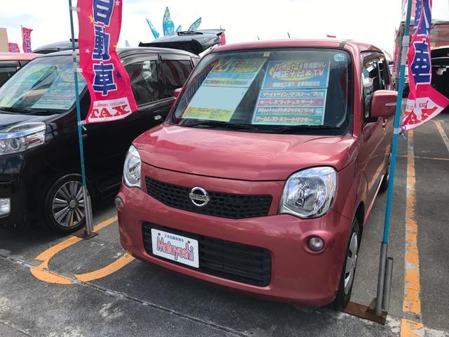沖縄県の中古車ならモコ Xアイドリングストップ 純正ナビTV