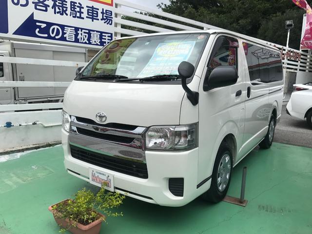 沖縄県の中古車ならハイエースバン ロングDX GLパッケージ 純正ナビTV