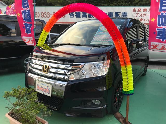 沖縄県の中古車ならステップワゴンスパーダ S 社外ナビTV バックモニター