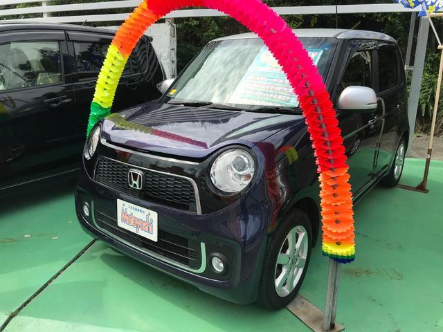 沖縄県沖縄市の中古車ならN-ONE プレミアム・Lパッケージ 社外ナビTV