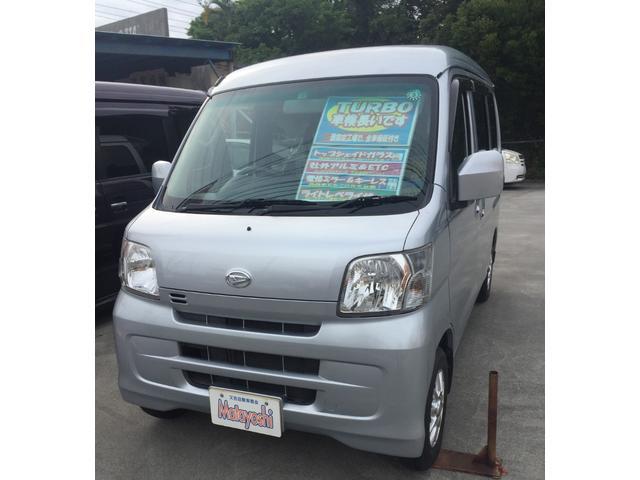 沖縄県沖縄市の中古車ならハイゼットカーゴ クルーズターボ