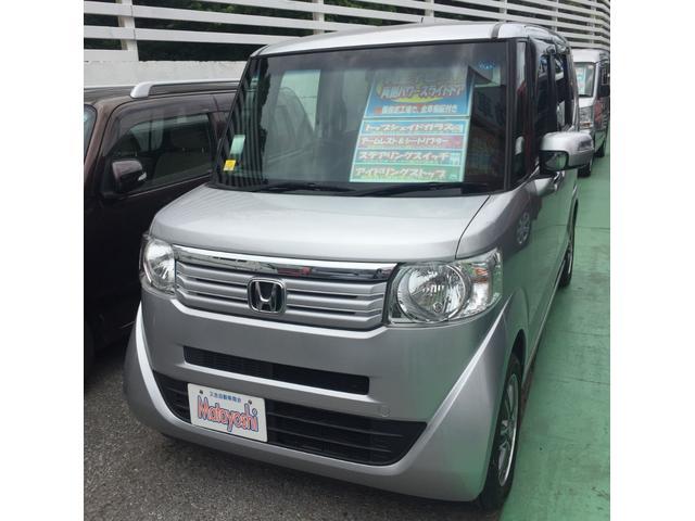 沖縄県の中古車ならN-BOX G SSパッケージ 純正ナビTV