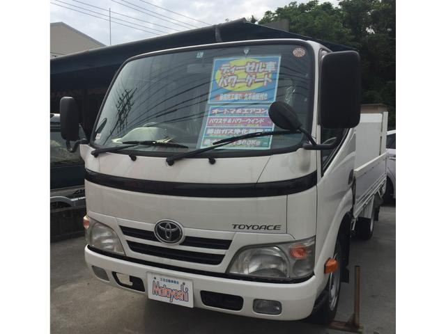 沖縄県の中古車ならトヨエース ジャストロー パワーゲート