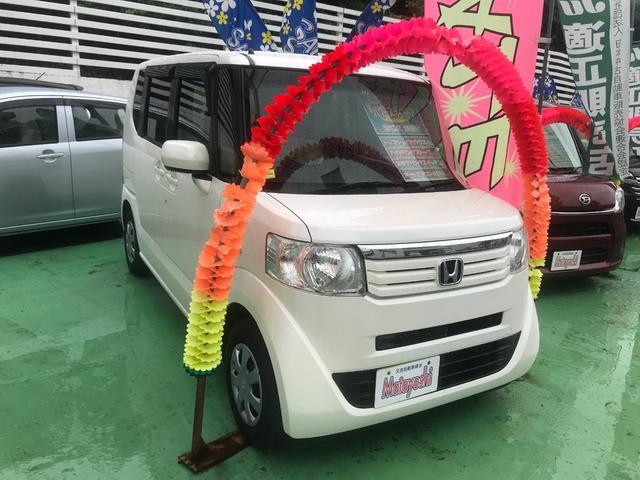 沖縄県の中古車ならN-BOX G・Lパッケージ ナビTV