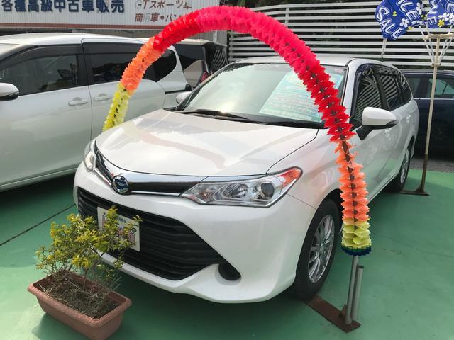 沖縄県の中古車ならカローラフィールダー ハイブリッド 社外ナビTV ドライブレコーダー