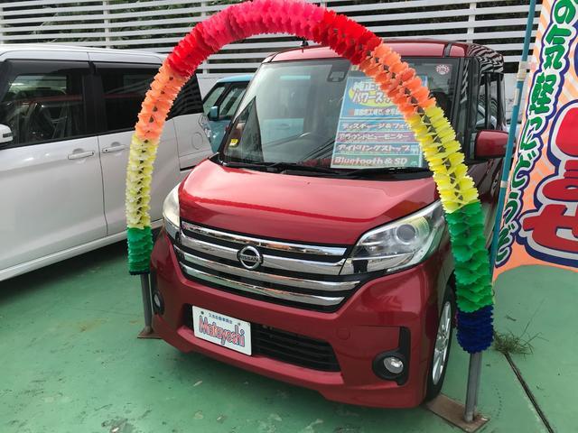 沖縄の中古車 日産 デイズルークス 車両価格 93万円 リ済込 2015(平成27)年 7.7万km レッド