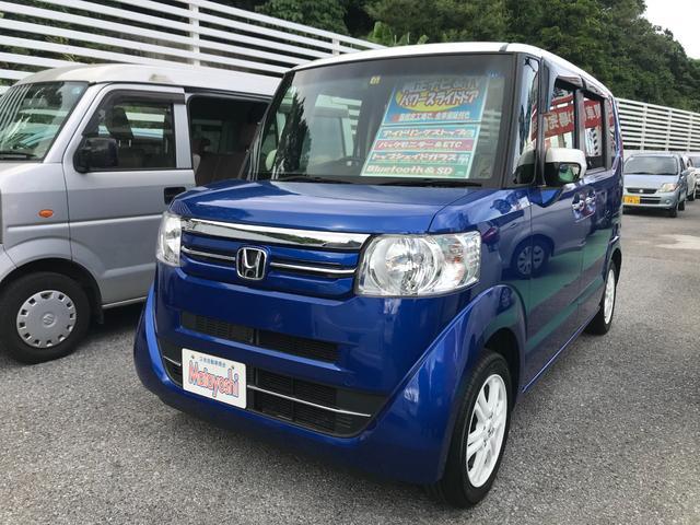 沖縄の中古車 ホンダ N-BOX 車両価格 93万円 リ済込 2015(平成27)年 7.5万km ブルーII