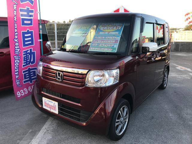 沖縄県沖縄市の中古車ならN-BOX G・Lパッケージ 社外ナビTV バックモニター