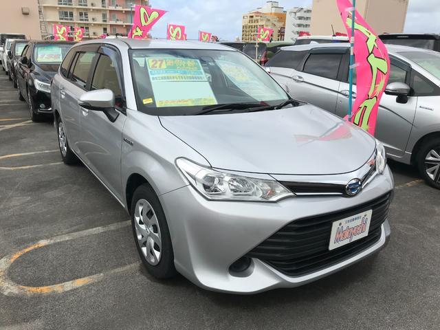 沖縄県の中古車ならカローラフィールダー ハイブリッド 社外ナビTV トヨタセーフティセンス