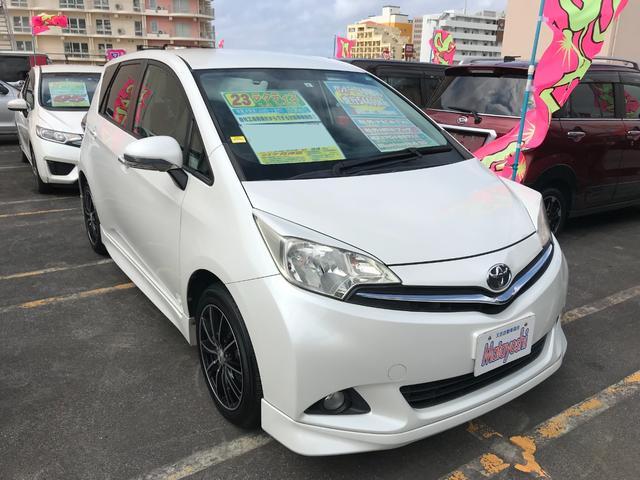 沖縄県の中古車ならラクティス レピス 社外ナビTV