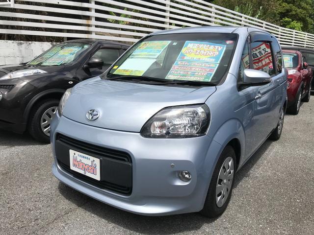 沖縄県の中古車ならポルテ G 純正ナビTV バックモニター ブルートゥース