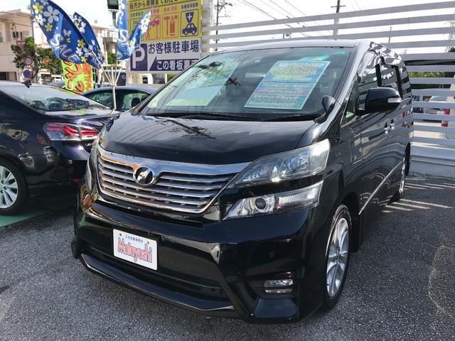 沖縄県の中古車ならヴェルファイア 2.4Z プラチナセレクション HDDナビ バックモニター