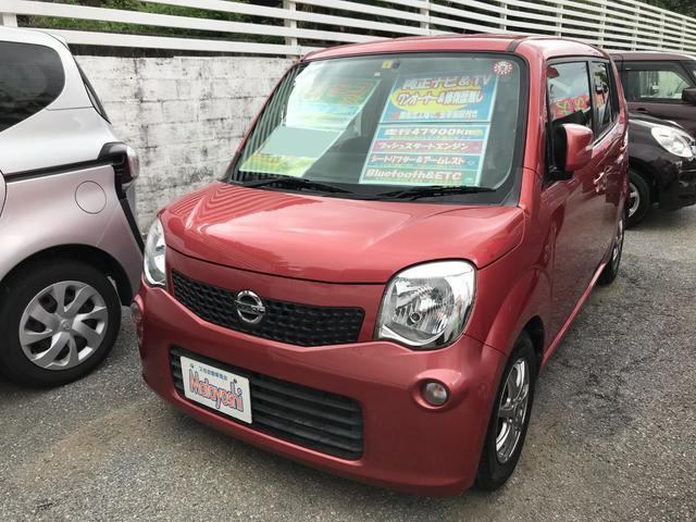 沖縄の中古車 日産 モコ 車両価格 56万円 リ済込 2012(平成24)年 4.8万km モコベリーPM