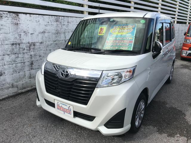 沖縄県の中古車ならルーミー X S スマートアシスト 純正ナビTV バックモニター